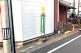 富野郵便局(城陽さんさんバス)