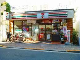 セブン-イレブン 台東根岸3丁目店の画像1