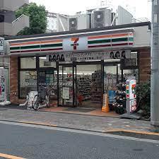 セブン-イレブン 台東根岸3丁目店の画像4