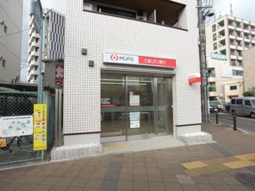 三菱UFJ銀行本山支店の画像1