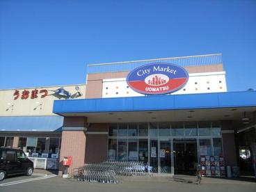 City Market(シティーマーケット)うおまつ 高見原店の画像1