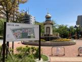 東品川公園