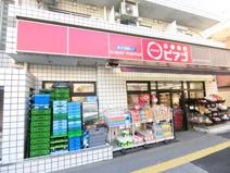 mini(ミニ)ピアゴ 西片2丁目店