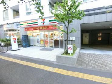 セブンイレブン 文京向丘1丁目店の画像1