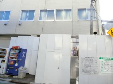 文京区立誠之小学校の画像1