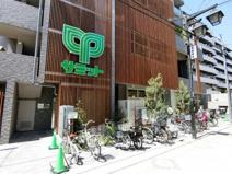 サミットストア 西荻窪駅南店