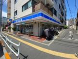 ローソン 新宿若松町店
