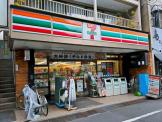 セブン-イレブン 千駄ケ谷店
