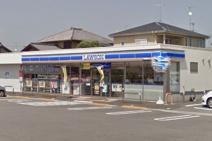 ローソン 筑西直井店