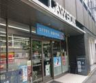 ローソン 渋谷千駄ケ谷五丁目店
