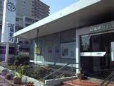 紀陽銀行白浜支店
