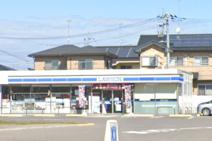 ローソン 真岡亀山二丁目店