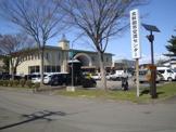 北秋田市交流センター