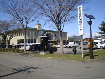 北秋田市交流センターの画像1