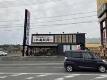 丸亀製麺宇部