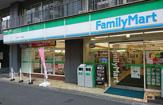 ファミリーマート 代々木一丁目店