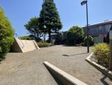 桜台児童遊園