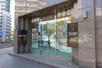 ホワイト急便 青葉通片平店の画像1