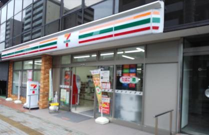 セブンイレブン 江東森下駅南店の画像1
