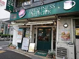 フレッシュネスバーガー 門前仲町店の画像1