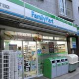 ファミリーマート 笹塚二丁目店