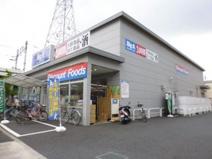 ビッグ・エー 足立東綾瀬店