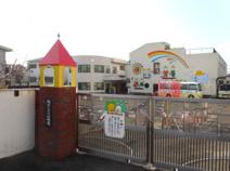 越谷くるみ幼稚園