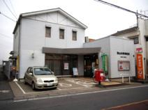 狭山水野郵便局