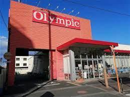 Olympic(オリンピック) 田無店の画像1