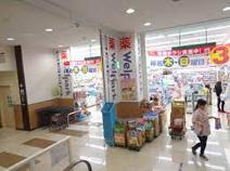 Welpark(ウェルパーク) 武蔵野関前店