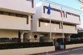 ブルガリア大使館