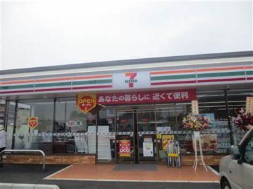 セブンイレブン 柏豊四季南店の画像1