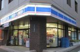 ローソン 新宿一丁目店