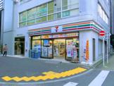 セブン-イレブン 新宿1丁目店