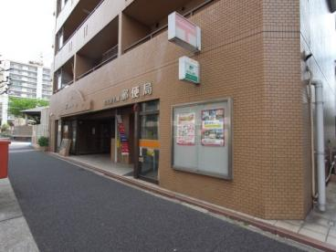 名古屋千郷郵便局の画像1