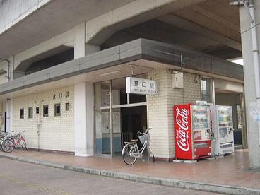 JR播但線 京口駅の画像2