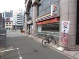 セブンイレブン 名古屋葵3丁目店