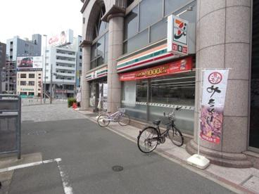 セブンイレブン 名古屋葵3丁目店の画像1