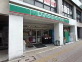 ローソンストア100 LS車道店