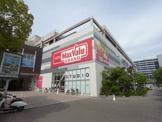 MaxValu GRAND(マックスバリュグランド) 千種若宮大通店