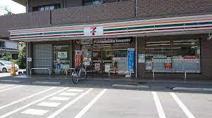 セブンイレブン 西東京南町1丁目店