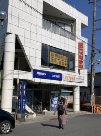 みずほ銀行 鶴ヶ島駅前出張所の画像1