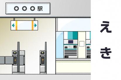 JR播但線 野里駅の画像2