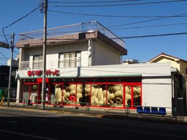 まいばすけっと南小岩二枚橋店の画像1