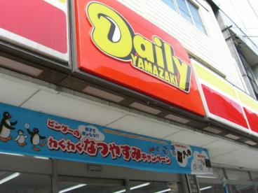 デイリーヤマザキ 広島上安店の画像1