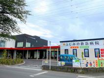 三芳町/ふじみ野救急病院