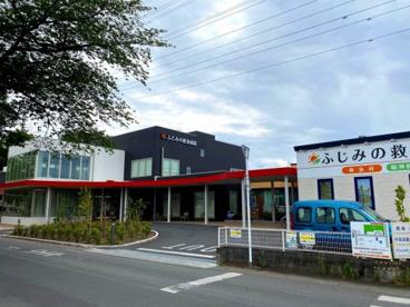 三芳町/ふじみ野救急病院の画像2