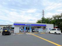 ローソン/ふじみ野高校前