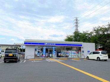 ローソン/ふじみ野高校前の画像1