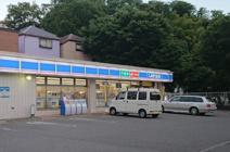 ローソン 栄小菅ヶ谷三丁目店